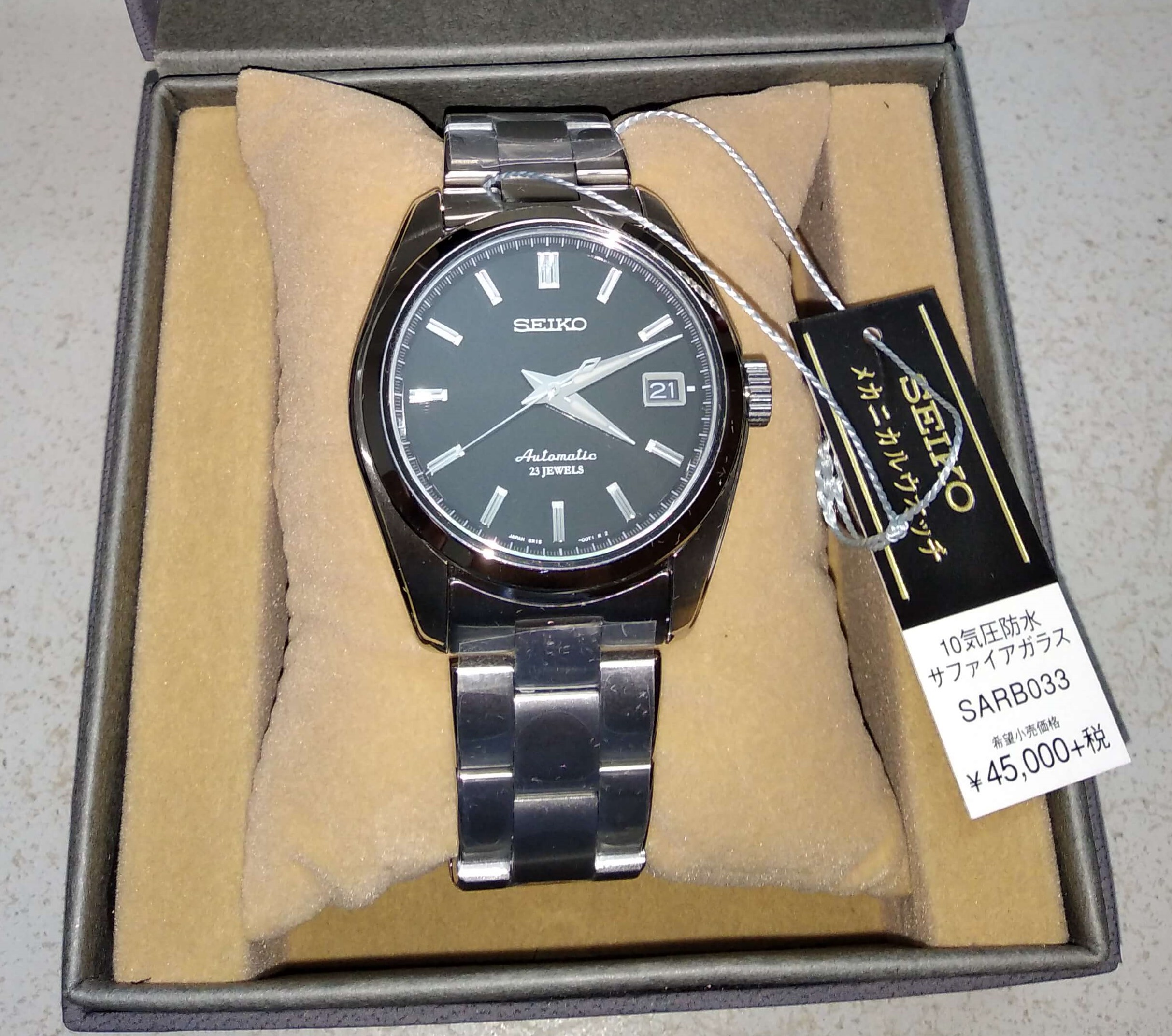 Seiko SARB033 in box