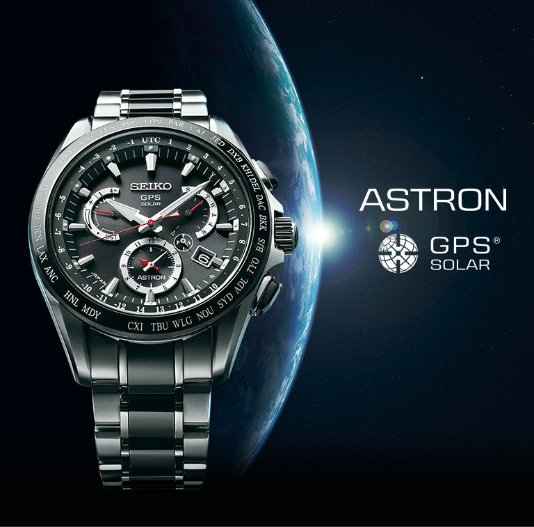 19. Seiko Astron GPS watch