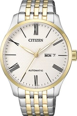 Citizen automatic NH8354-58A review